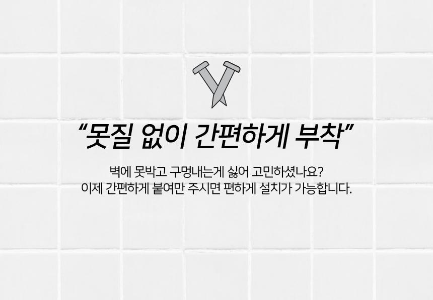 옷걸이 도어 행거 후크 모자걸이 - 에코팩토리, 3,900원, 행거/드레스룸/옷걸이, 바지걸이
