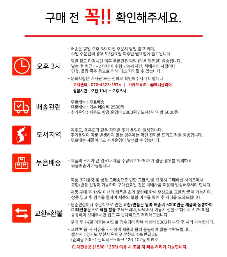 1+1 스마트폰 방수팩(아쿠아백 무료증정) - 애니클리어, 14,900원, 방수케이스/방수팩, 방수팩