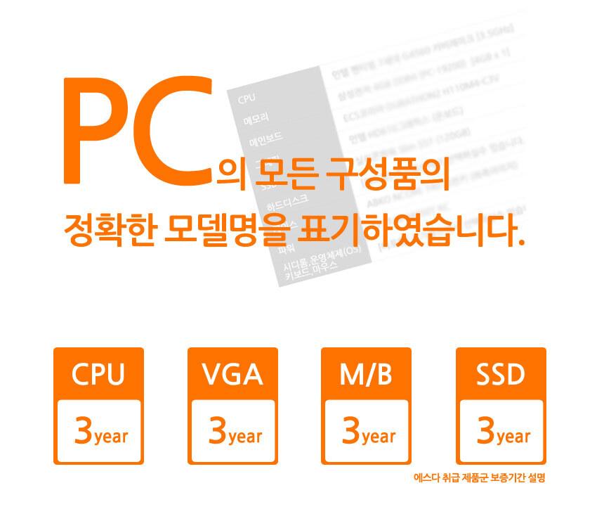 set4_notice_1.jpg