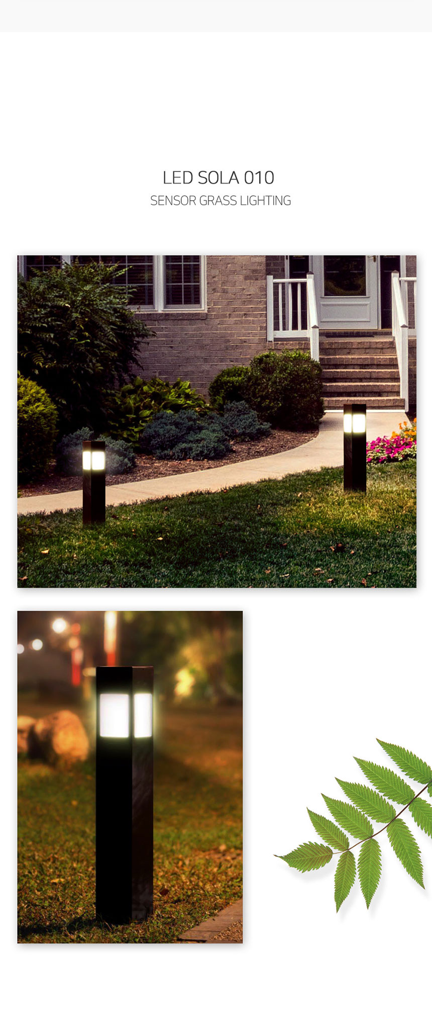LED SOLA 010 SENSOR GRASS LIGHTING