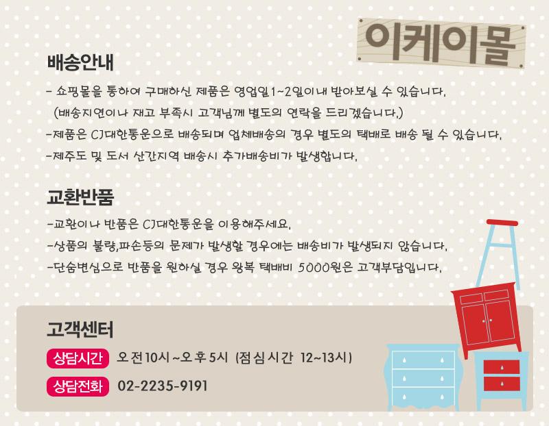이케이몰 쥬얼리박스 악세사리정리함 - 이케이몰, 15,000원, 보관함/진열대, 주얼리보관함