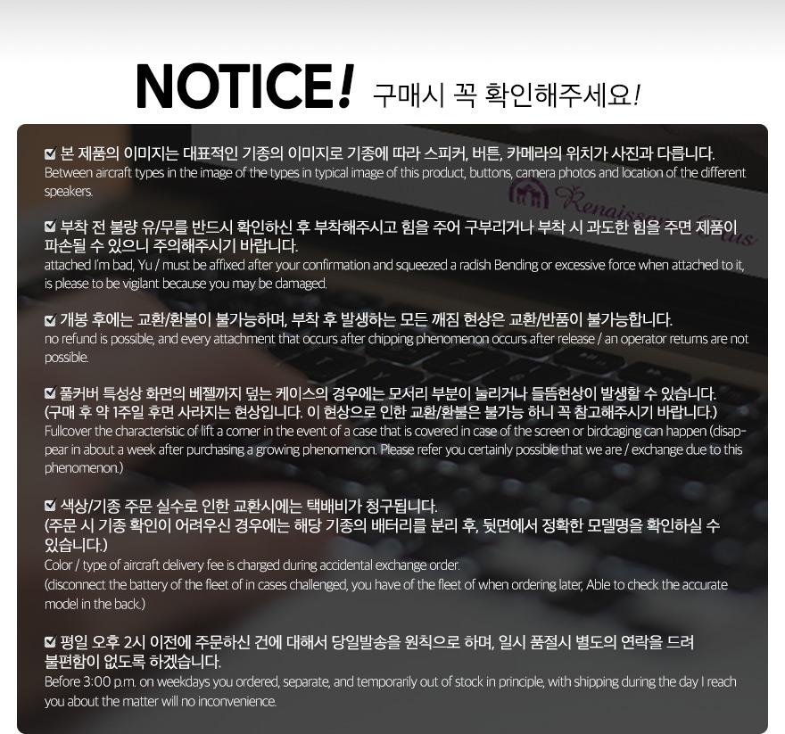 핸드폰액정보호&amiplus
