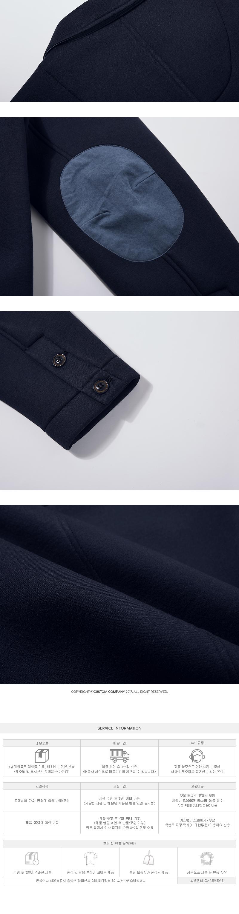 커스텀어스 에어쿠션 헌팅 자켓 (네이비)