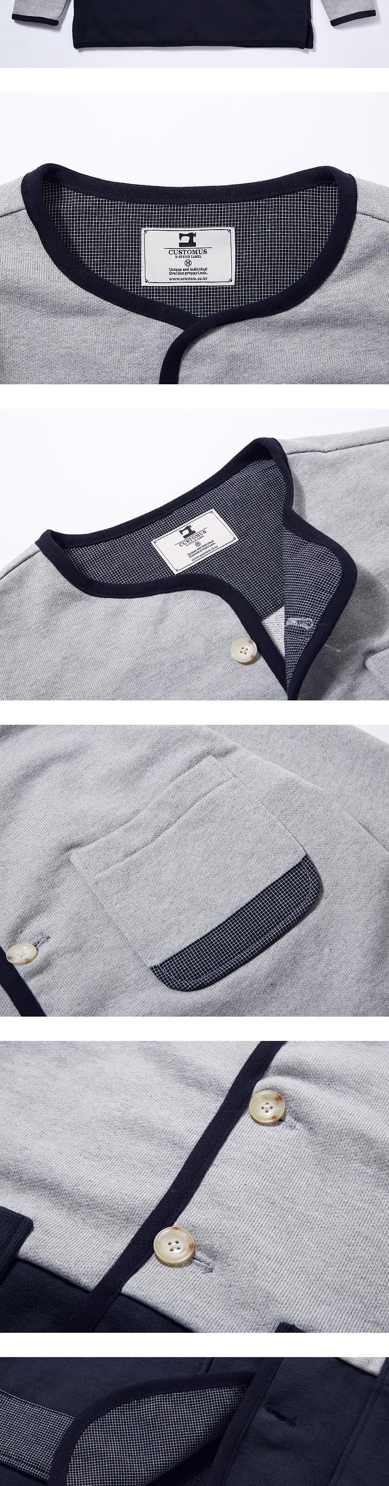 커스텀어스 칼라블럭 바인딩 스웨트 자켓 (그레이)