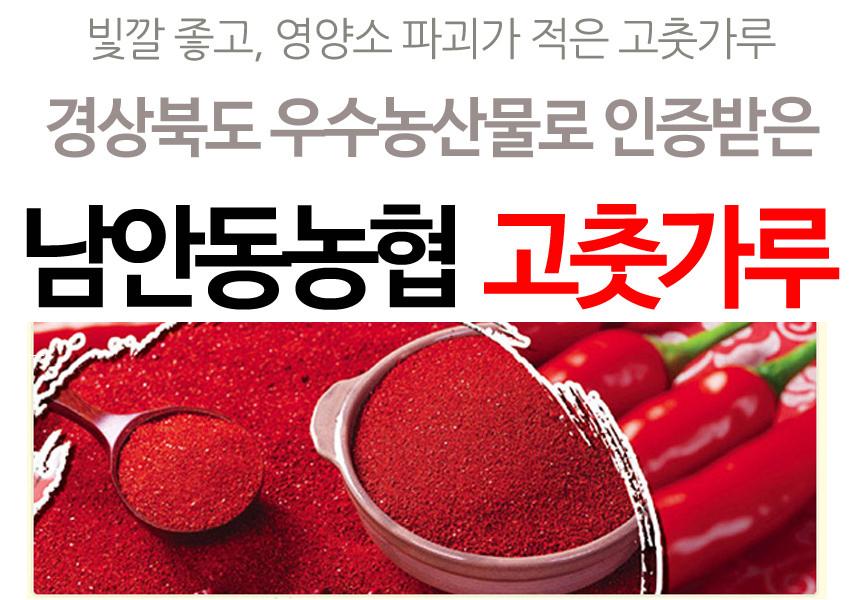 ECOMOMHOUSE - 소개