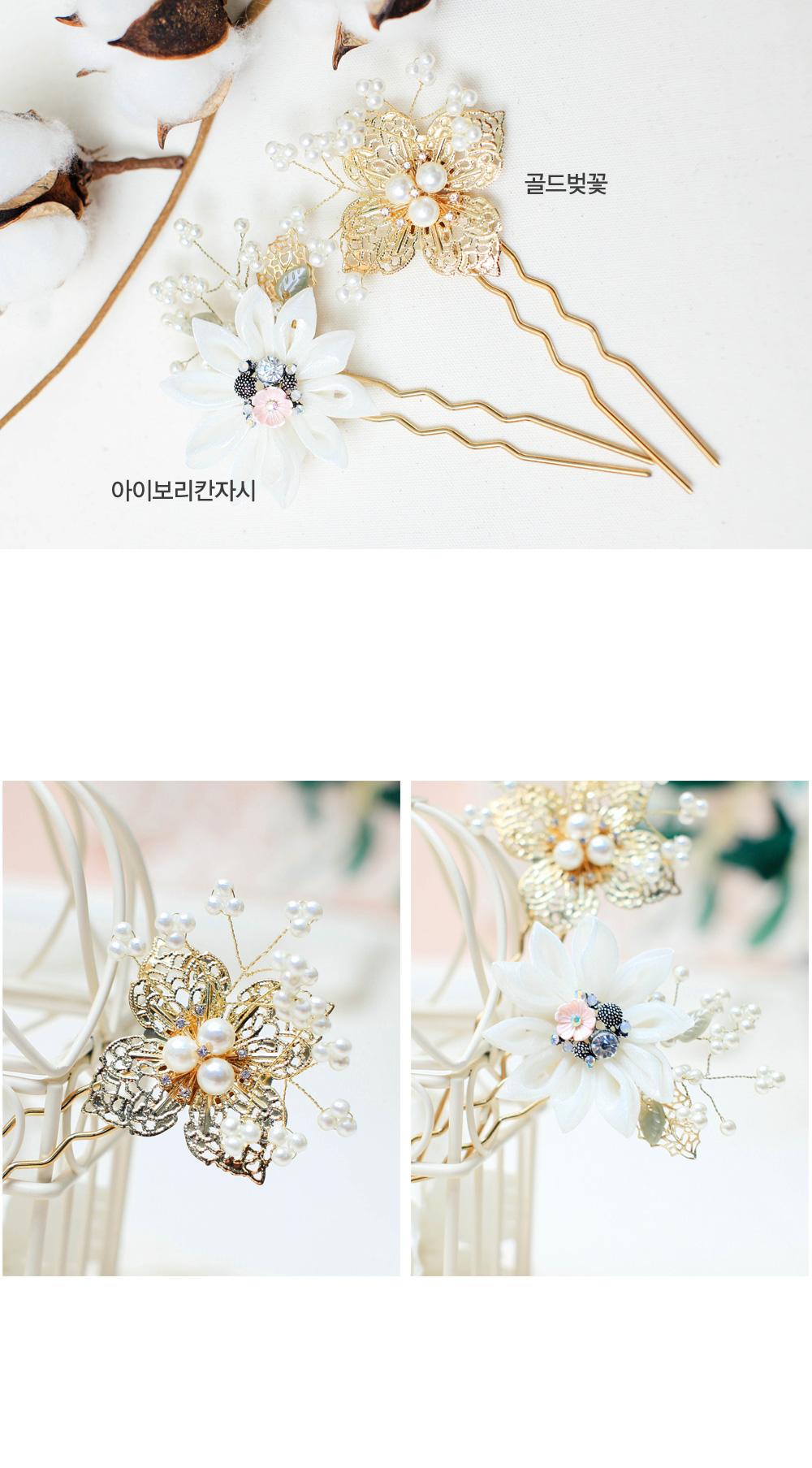 아름다운 비녀 (DIY-DS143) - 엔소엔, 4,000원, 리본공예, 리본공예 패키지