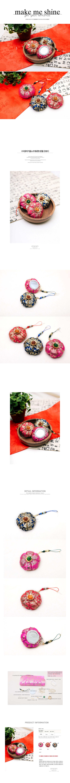 수국호박거울노리개 핸드폰줄 (DIY-DS91) - 엔소엔, 6,500원, 리본공예, 리본공예 패키지