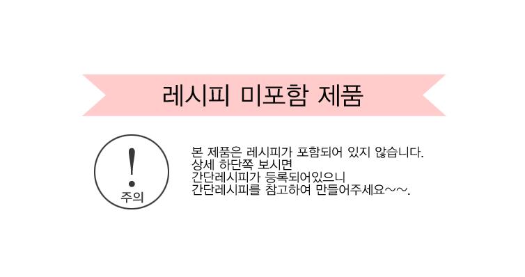 리본바니슈슈 (DIY-DA931) - 엔소엔, 1,300원, 리본공예, 리본공예 패키지