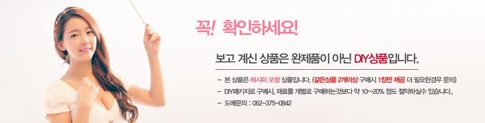귀여운 칸자시집게핀 (DIY-D447) - 엔소엔, 3,300원, 리본공예, 리본공예 패키지