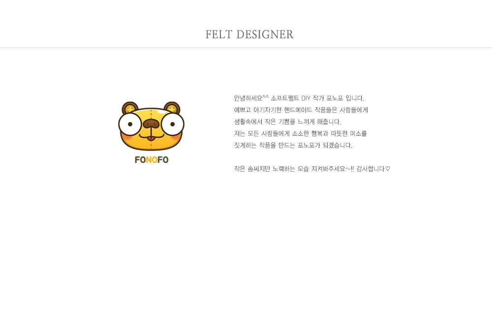 플로라통장지갑 (DIY-FH70) - 엔소엔, 10,000원, 펠트공예, 수납/주머니 패키지