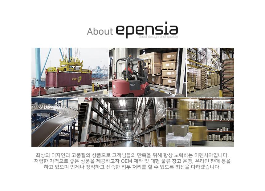 북유럽 인테리어 천연 양털 러그 - 이펜시아, 51,000원, 디자인러그, 심플러그