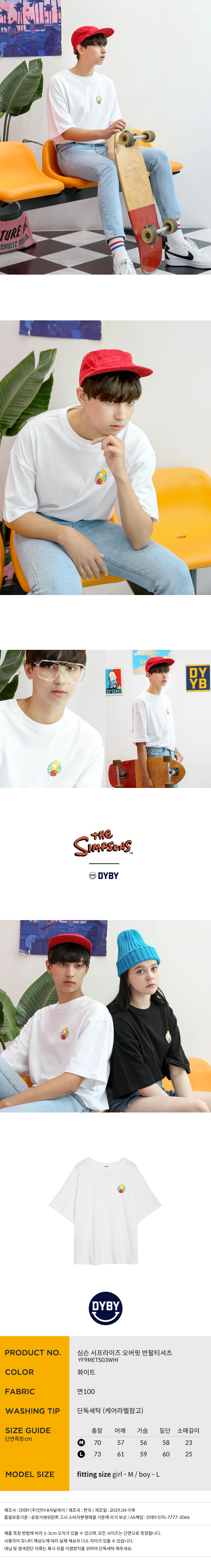 DYBY_detail_YF9METS03WHI_02.jpg