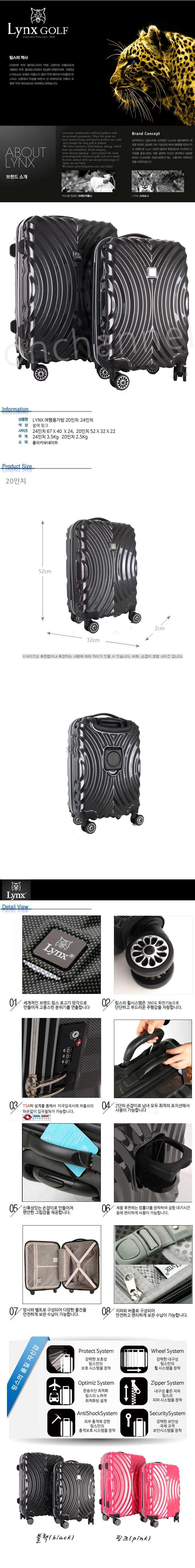 링스 월넛 여행용가방 20호 기내용 캐리어 CH1020260 - 익스트리모, 161,000원, 하드형, 기내용(20형) 이하