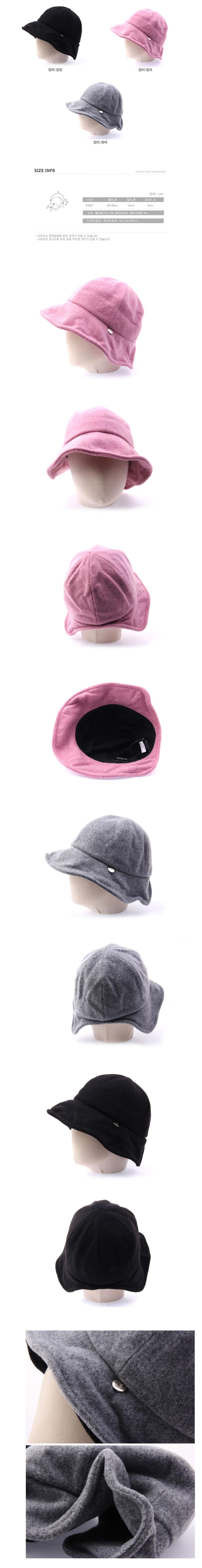 패션 메달 벙거지모자CH1484673 - 익스트리모, 23,920원, 모자, 버킷햇