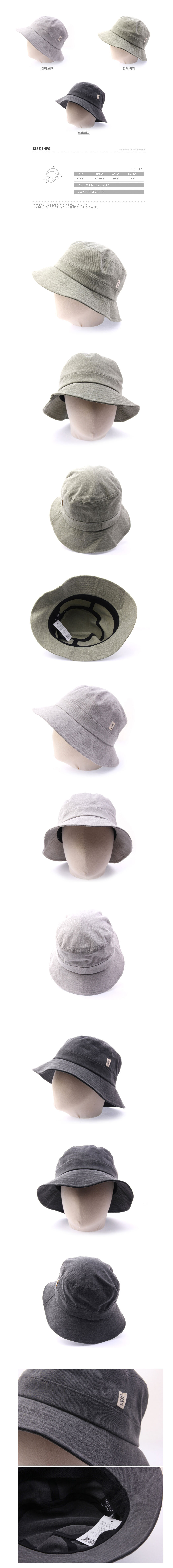 패션 베이직 벙거지모자CH1484680 - 익스트리모, 23,920원, 모자, 버킷햇