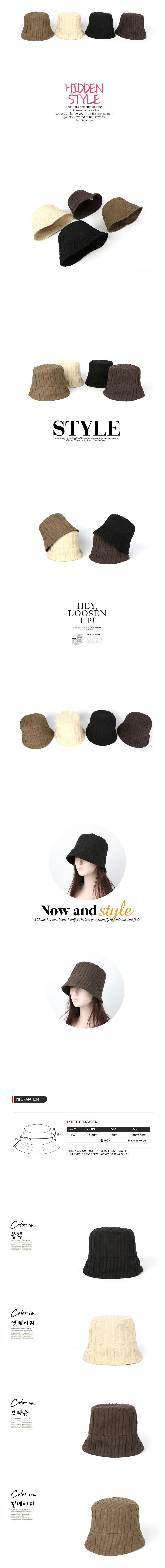 사선원통 버킷햇D 벙거지모자CH1490276 - 익스트리모, 21,160원, 모자, 버킷햇