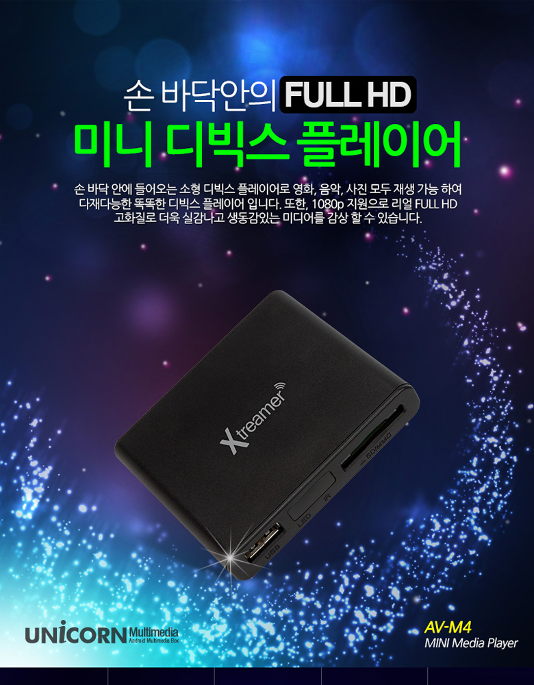 Mini DIVX EZP-1080P FULL HD 1080P - 11STREET