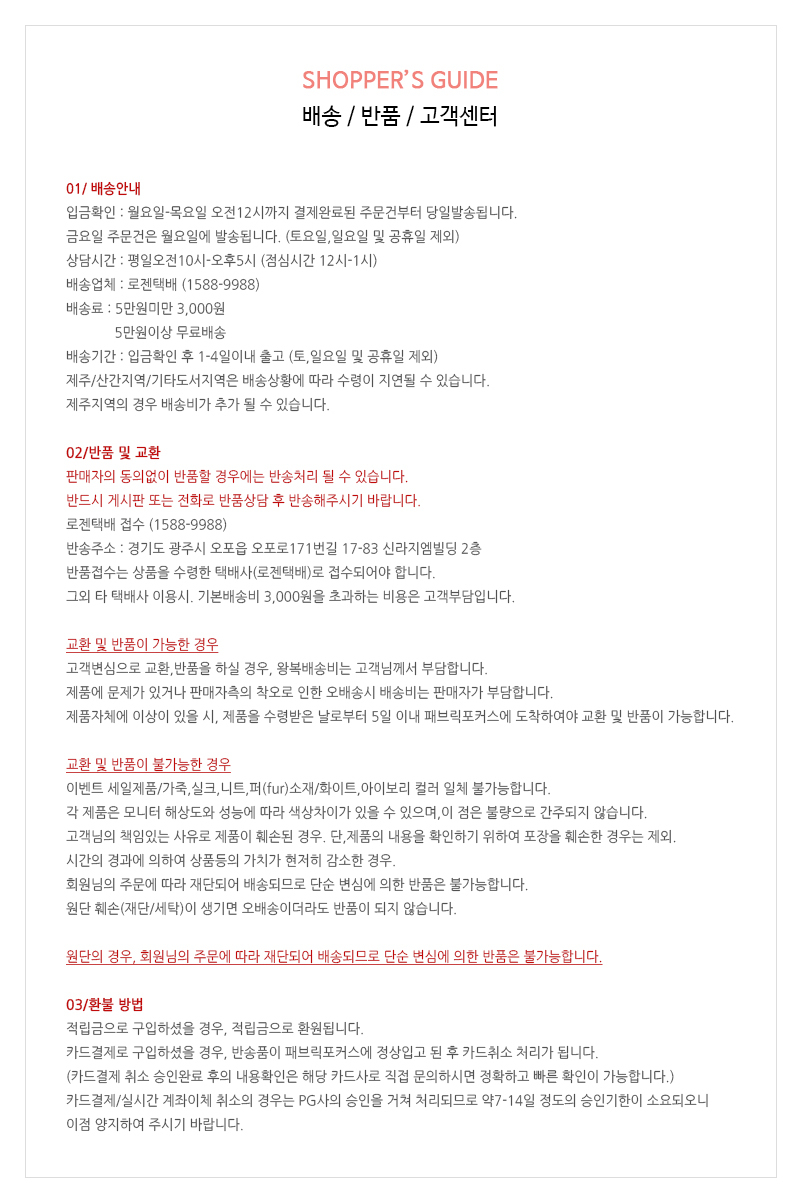 마카롱 스웨이드 원형방석 브라운계열 38cm 의자방석 - 패브릭포커스, 8,550원, 방석, 무지/솔리드