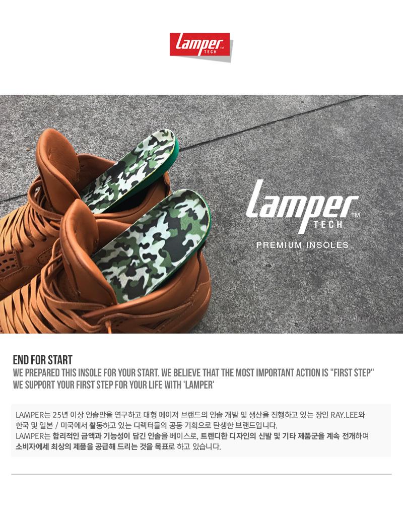 램퍼 기능성 인솔 (SMTF_007) 통풍 발냄새 깔창