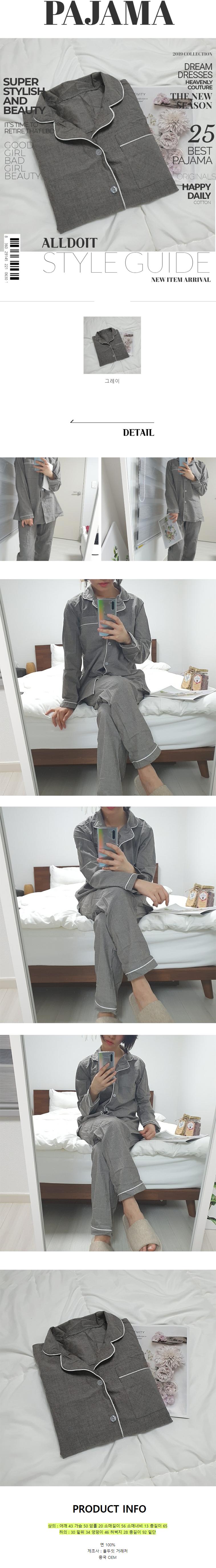 올두잇 데일리 체크 잠옷 - 꽃길, 24,900원, 잠옷, 여성파자마