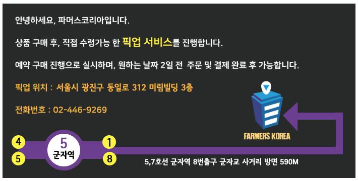 한우선물세트 1+ 등급 안동한우 불고기 500g - 파머스코리아, 49,000원, 축산물, 소고기