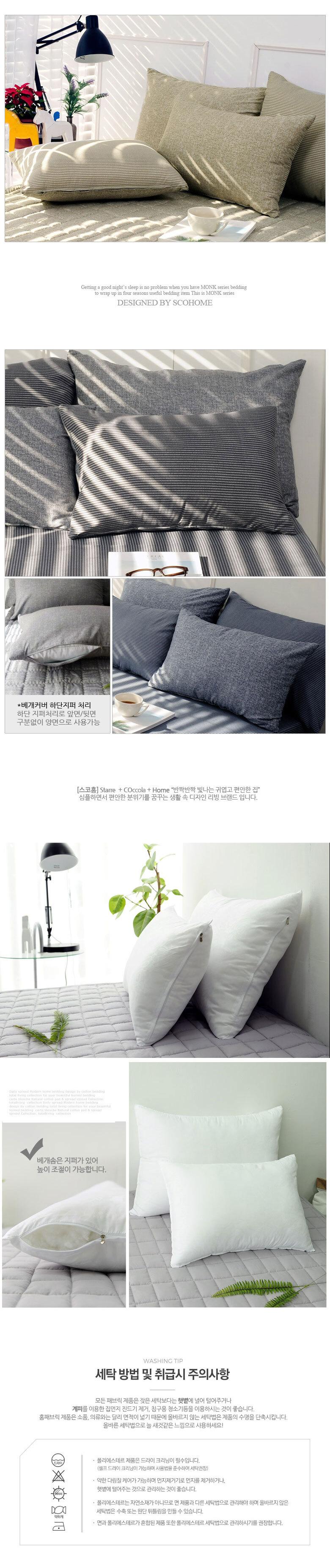 욜로365 베개커버 4*6-1장+베개솜1장 - F&B, 17,900원, 베개, 베개 커버