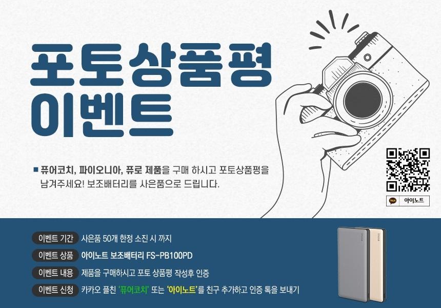(주)퓨전에프앤씨 - 소개