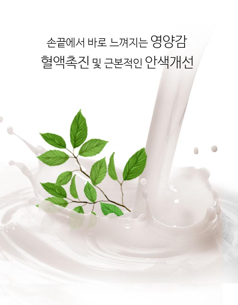 아틸라 Dr컨트롤 영양크림 - 아틸라, 27,000원, 크림/오일, 크림
