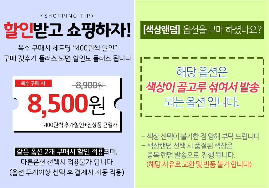 펀삭스 - 소개