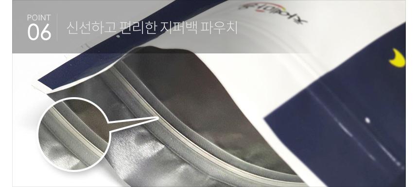 신선한 - 지퍼백 - 파우치