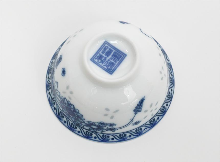 청화 백자잔 SG18 - 차예마을, 3,500원, 커피잔/찻잔, 커피잔/찻잔
