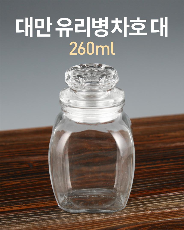 D3 대만 유리병차호 대 260ml - 차예마을, 3,400원, 커피잔/찻잔, 커피잔/찻잔