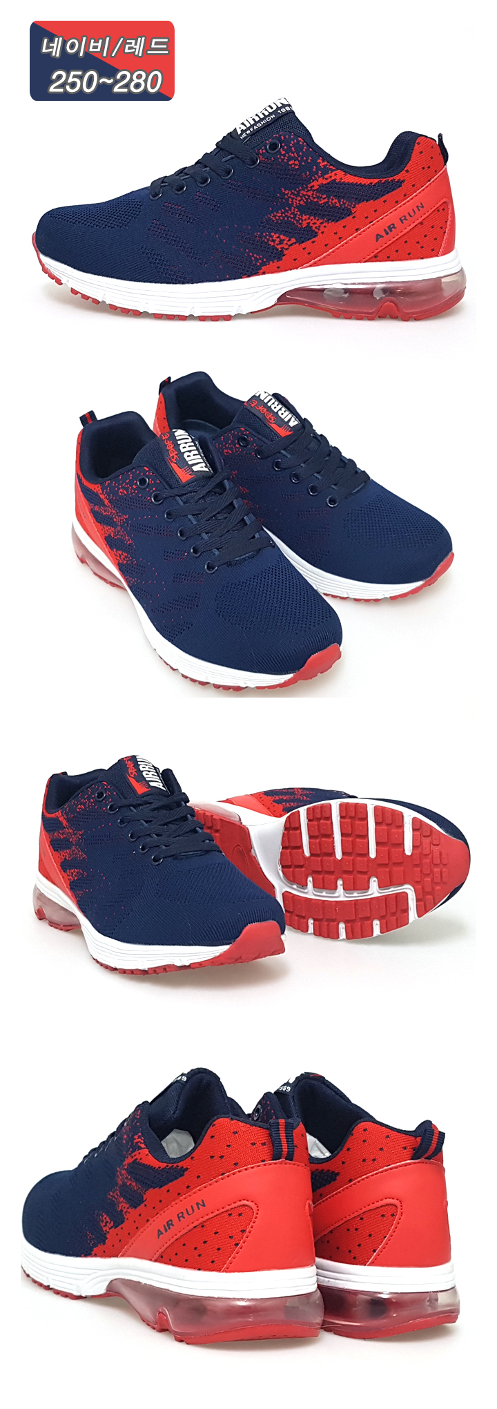 Gmarket - Air Running shoes/Air 9100