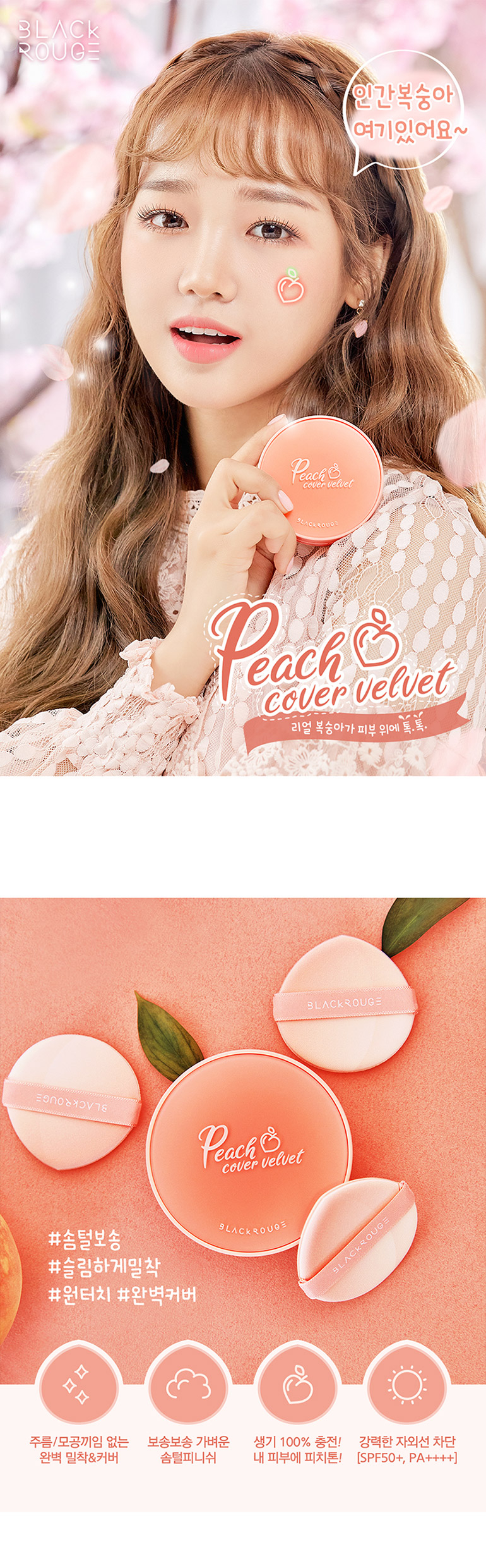 Phấn Nước Black Rouge Peach Cover Velvet Cushion 14g