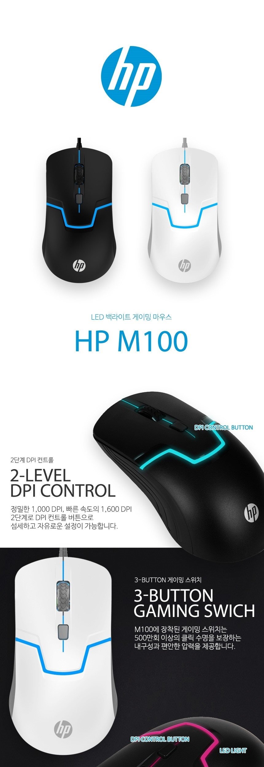 G Hp M100 Gaming Mouse
