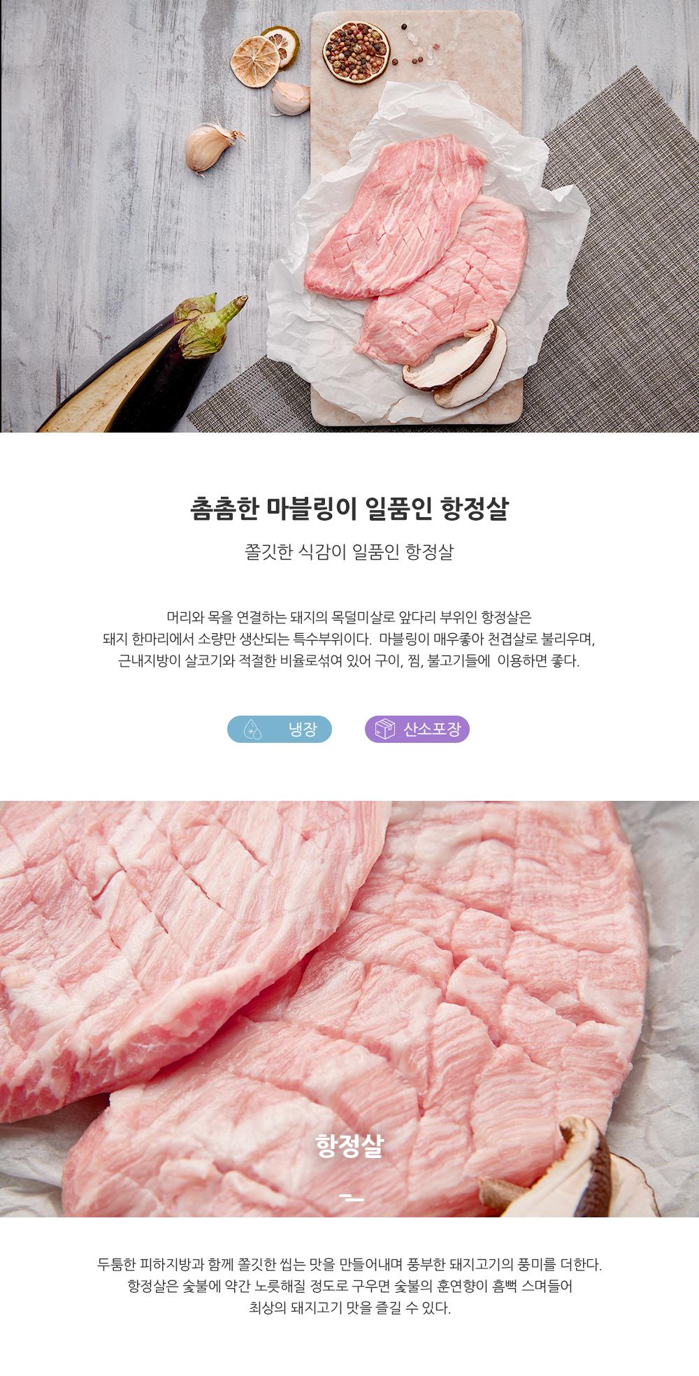 hangjeongsal_01.jpg