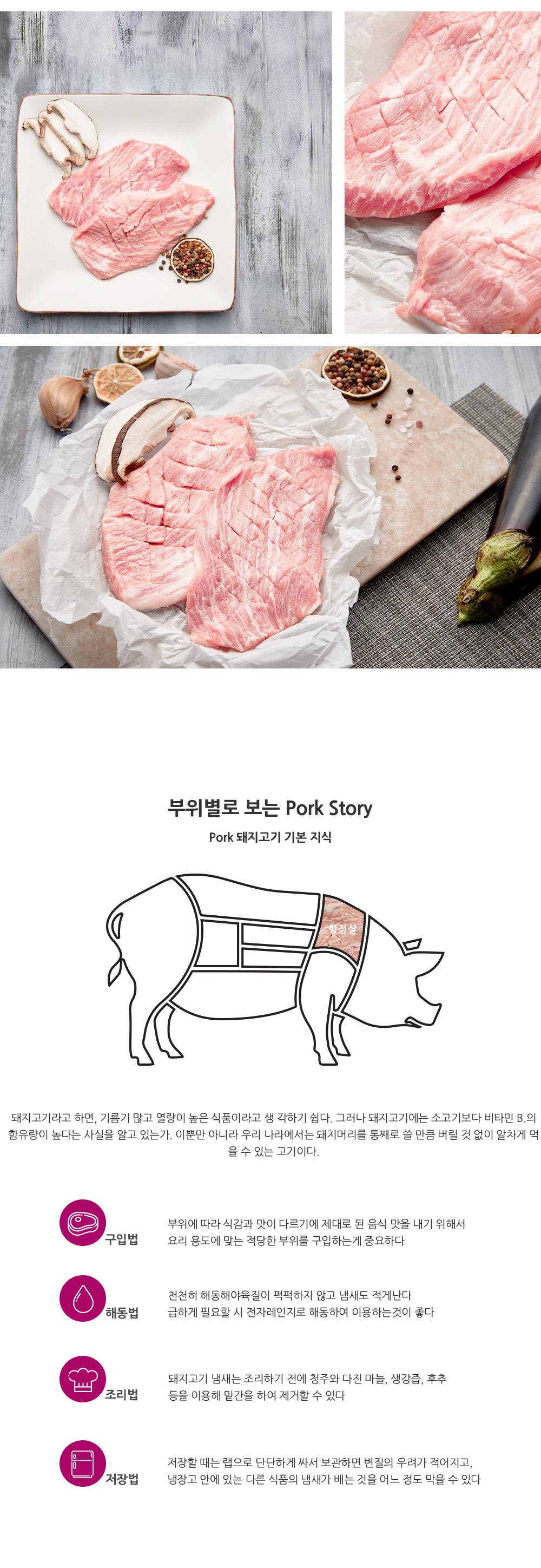 hangjeongsal_03.jpg
