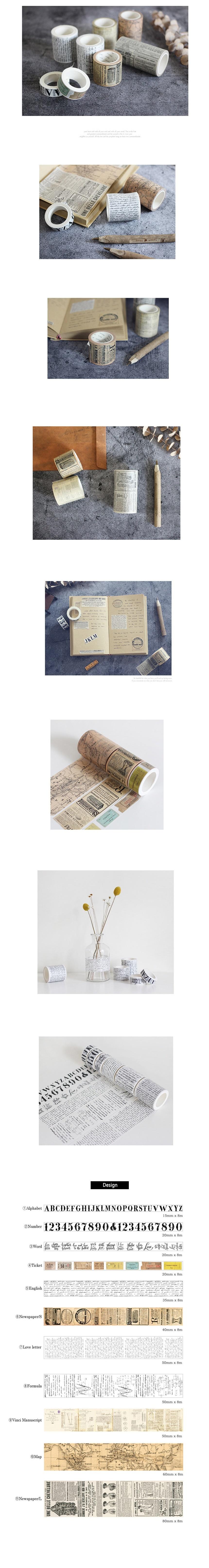 빈티지 마스킹 테이프(11type) - 꾸미까, 2,800원, DIY 재료, 부자재