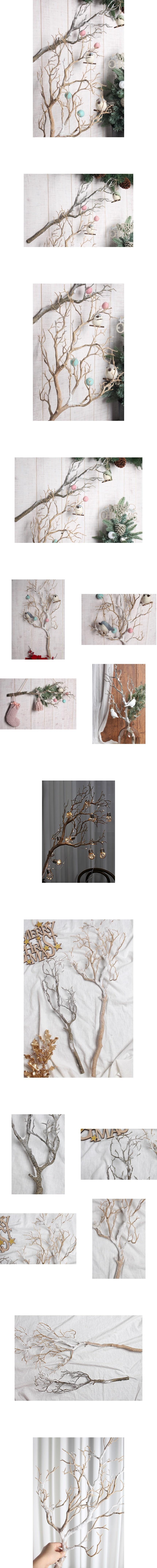 스노우 나무가지 조화(2type) - 디자인, 25,700원, 조화, 부쉬