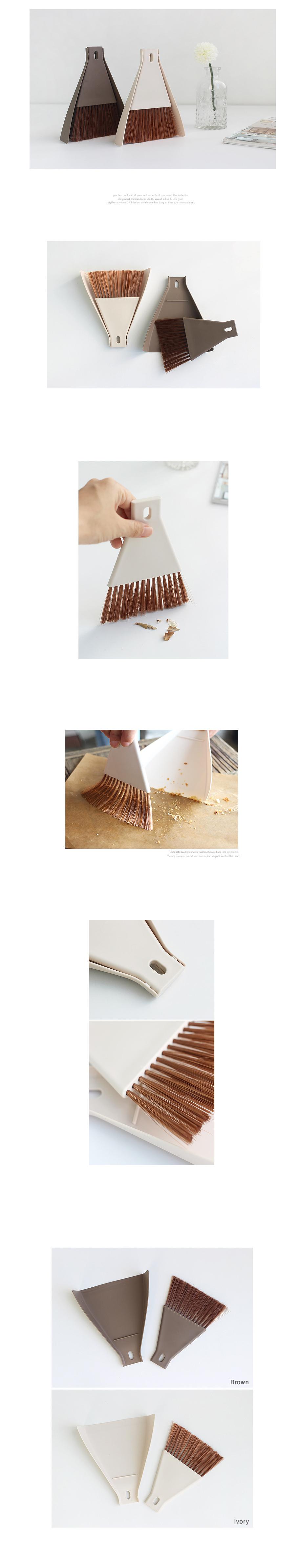 미니 빗자루 세트 1P (2color) - 꾸미까, 4,200원, 청소도구, 밀대패드