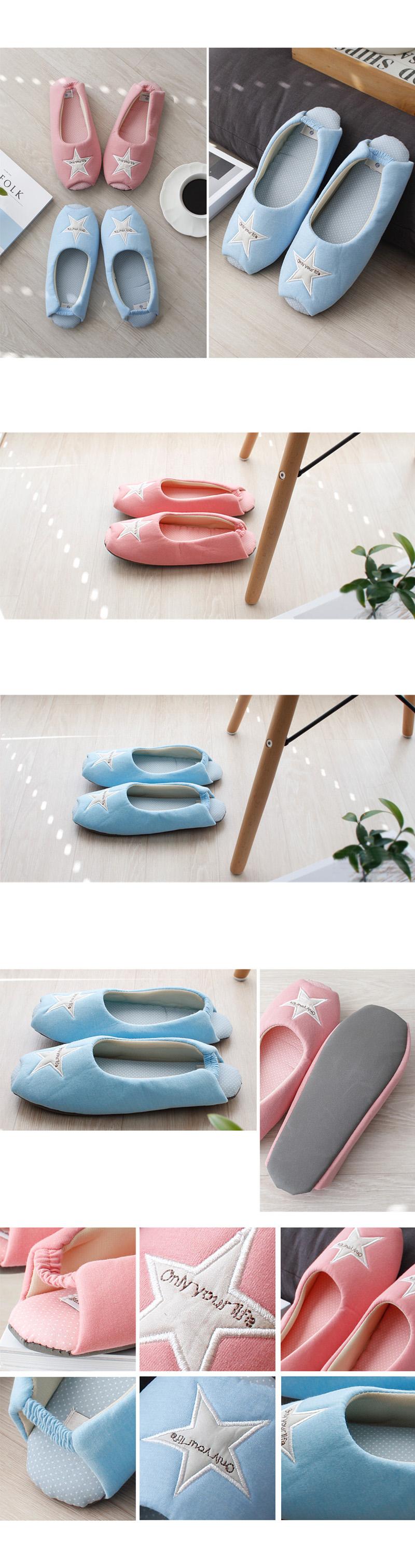 온리 별 덧신 슬리퍼 (2color) - 디자인, 13,000원, 슬리퍼/거실화, 덧신