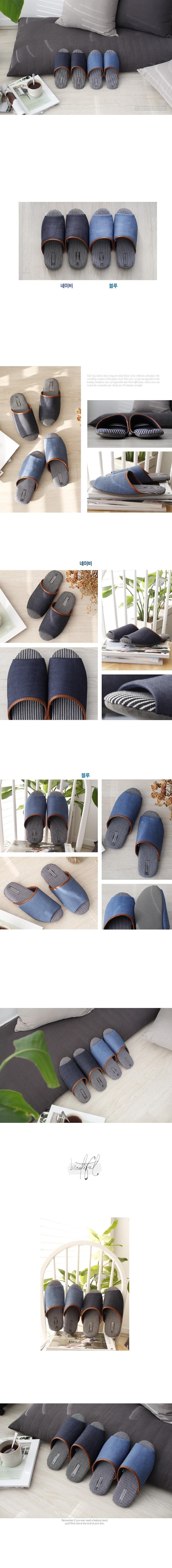 청스토리 핫도그 슬리퍼(2color) - 디자인, 11,400원, 슬리퍼/거실화, 오픈형