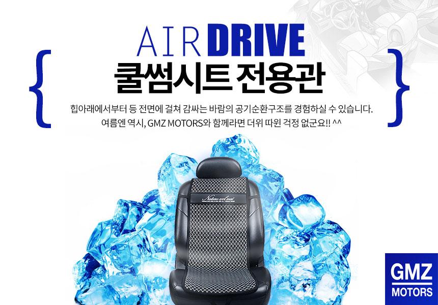 꾸미자닷컴 - 소개