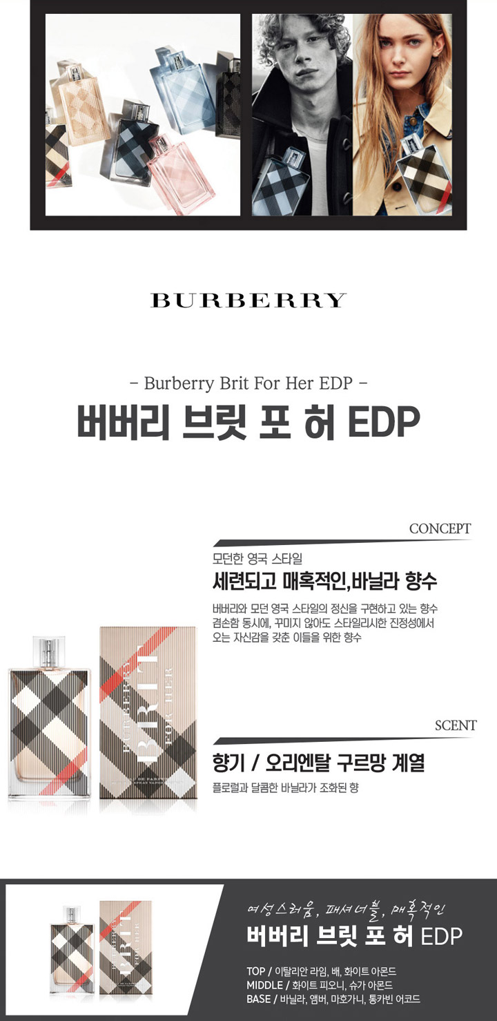 %EB%B2%84%EB%B2%84%EB%A6%AC-%EB%B8%8C%EB%A6%BF-%ED%8F%AC-%ED%97%88.jpg
