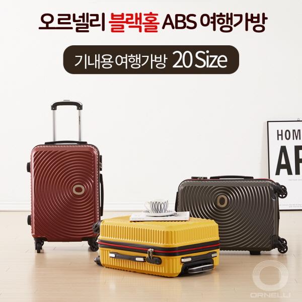 오르넬리 블랙홀 ABS 여행가방 기내용 (20 Size)OT-207 20