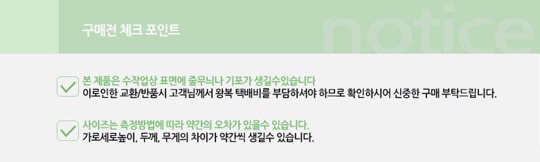 원형크리스탈촛대 - 글라스코, 5,280원, 캔들, 캔들홀더/소품