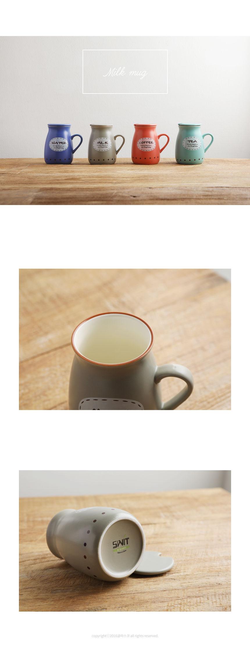 [SALE]사무실 뚜껑 밀크 머그잔컵 - 글라스코, 3,500원, 머그컵, 심플머그