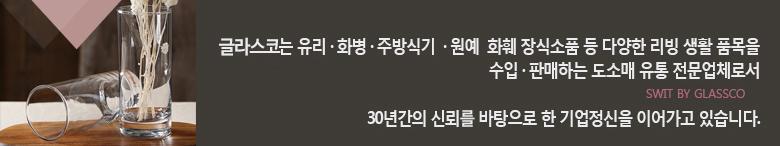 종지컵 미니유리꽃화병 캔들홀더(5X7) - 글라스코, 3,520원, 캔들, 캔들홀더/소품
