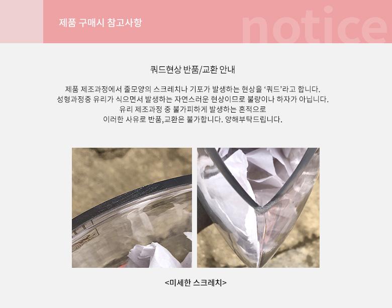아몬드 대형유리꽃화병 - 글라스코, 23,680원, 화병/수반, 유리화병