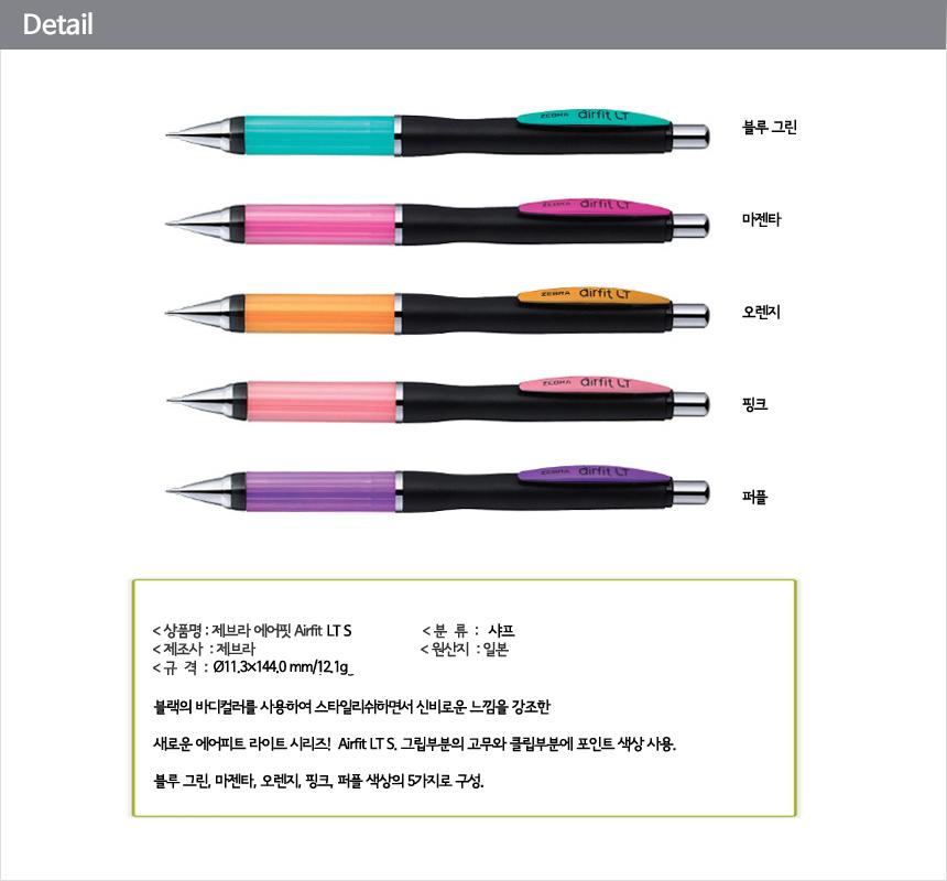 /<HOT/> Zebra airfit LT S MA61 0.5mm Mechanical Pencil Blue Green Xmas
